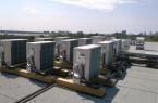 Réfrigération industrielle