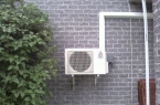 mitsubishi-mr-slim-climatisation